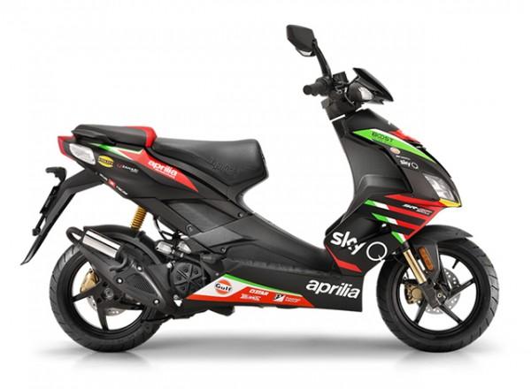 SR50 R GP Replica